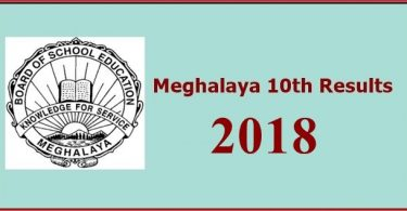 MBOSE 10th result 2018: Meghalaya SSLC (Class 10) Result declared; check at megresults.nic.in