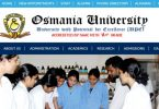 Osmania University degree results 2018: BA/BCom/BSc results declared at osmania.ac.in