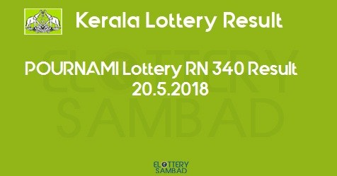 Today POURNAMI Lottery RN 340 Results 20-5-2018 Kerala Lottery Result Live