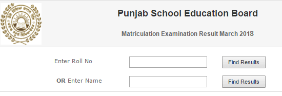 Punjab Board 10th Class Result 2018 Check Here, PSEB Class 10th Result