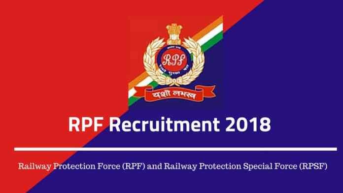 RPF SI Constable Recruitment 2018 Notification, Registration Starting Soon