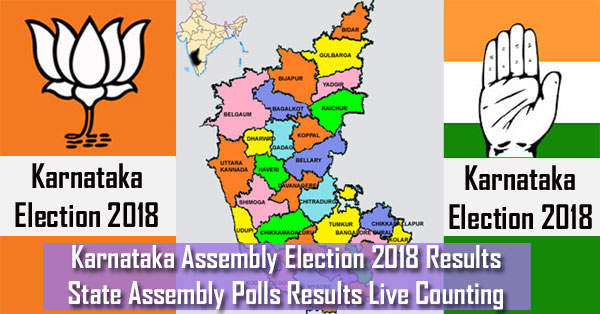 Live: Karnataka Election Result 2018, JD(S) accepts Congress offer, Kumaraswamy to stake claim