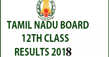 TN 12th Class Result 2018: Tamil Nadu HSC Class 12 result declared; 91.1%​ pass
