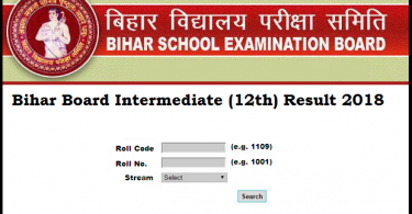 BSEB results 2018: Bihar Board Class 12 Intermediate result on 6 June at biharboard.ac.in