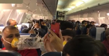 "Jet Airways: 5 Passengers are suffering ""Mild Conductive Deafness"", unbalanced Cabin pressure!"