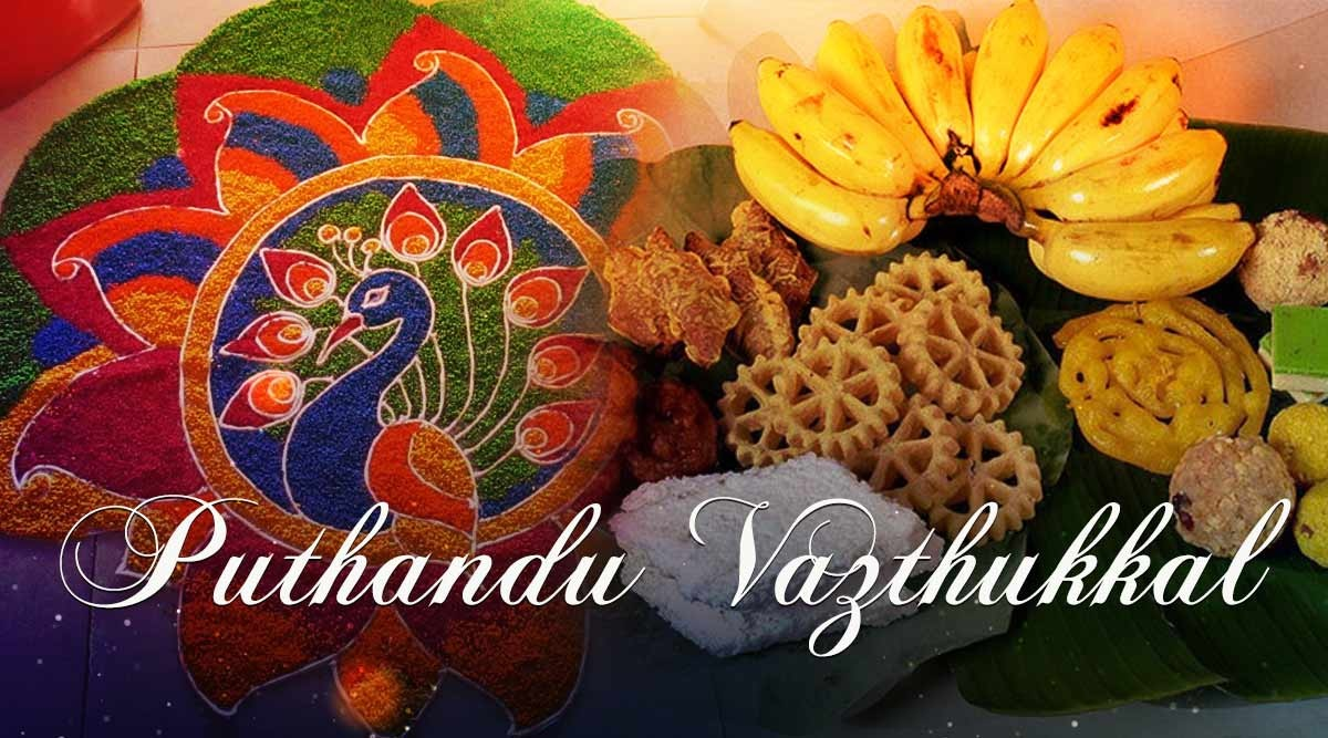 Happy Puthandu Tamil New Year 2020 Sms Quotes Wishes Whatsapp Status Images