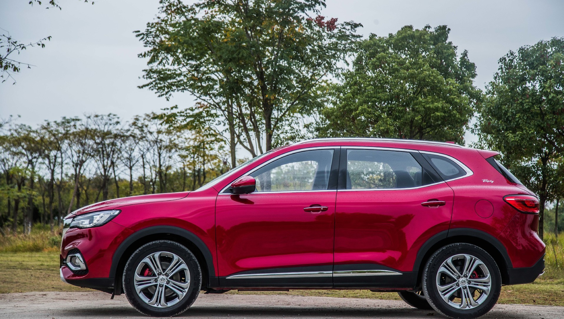 Mg Hector Launch Today Price In India Specification Features