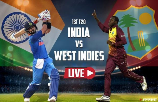 India Vs West Indies Live Streaming 1st T20 Match 2019 Score