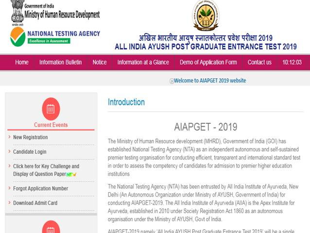 NTA AIAPGET Results 2019 Declared