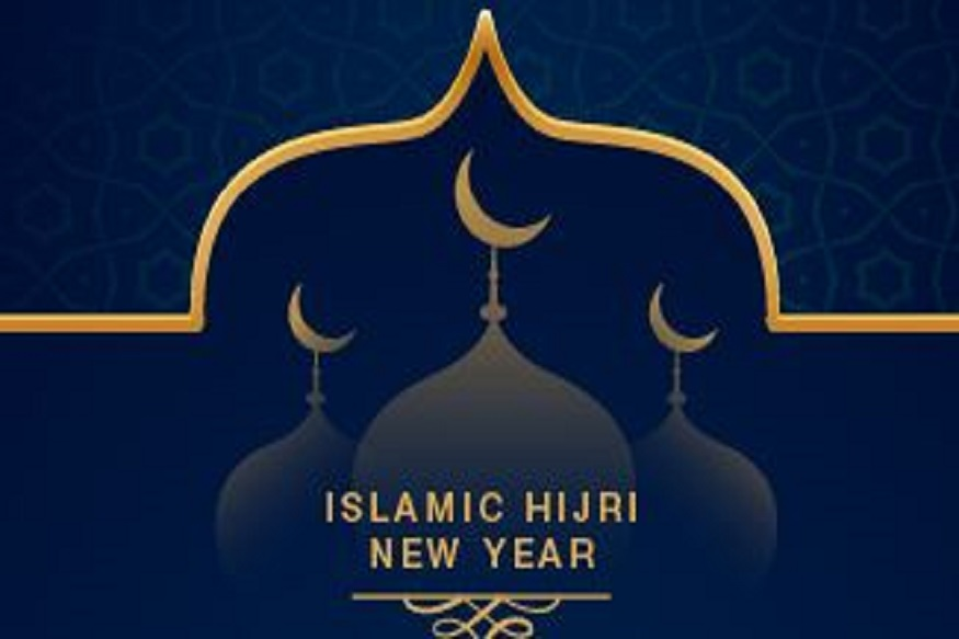 Hijri 2019 (Islamic New Year) To Start From 31 August This Year